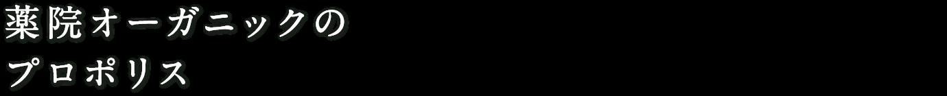 テアテBBクリーム